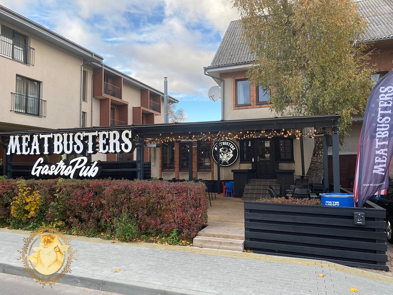 Meatbusters